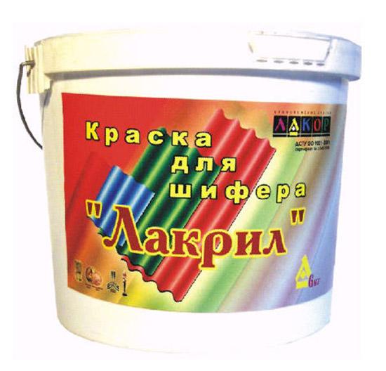 Kraska2_0