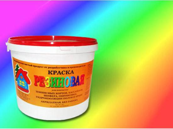Kraska3_0