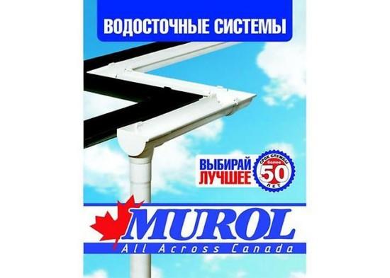 MUROL_003