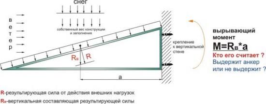 krnbalk_002